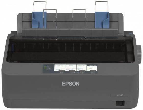 Принтер EPSON LX-350 C11CC24031 принтер epson lx 350 матричный цвет черный [c11cc24031 ]