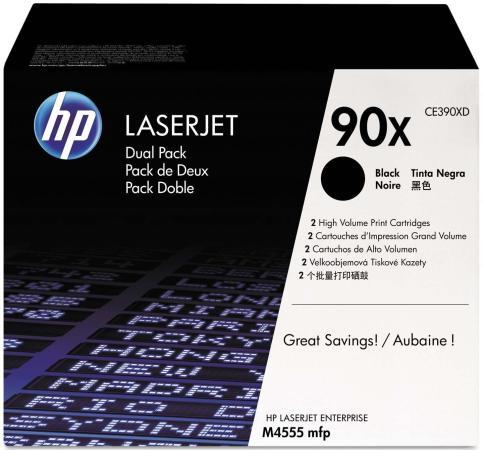 цены Картридж HP CE390XD №90X для LJ M4555MFP M602 M603 24000стр двойная упаковка