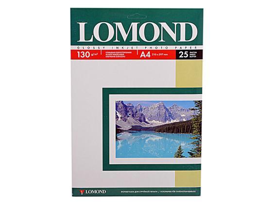 Фотобумага Lomond A4 130г/кв.м односторонняя глянцевая 25л 0102041 фотобумага lomond a4 глянцевая 102076
