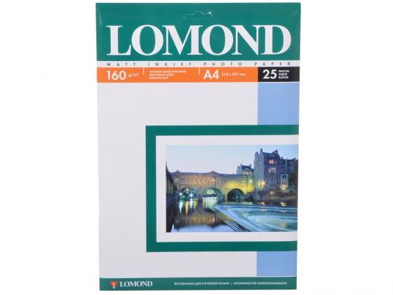 Фотобумага Lomond A4 160г/кв.м односторонняя матовая 25л 0102031 фотобумага lomond a4 130г кв м односторонняя глянцевая 25л 0102041