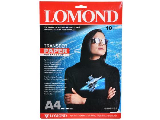 Фото - Термотрансфер Lomond A4 140г/кв.м для струйных принтеров на темных тканях 10л 0808421 холст lomond a4 300г м2 10л для водных чернил льняная матовая 0908411