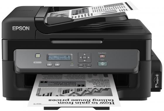МФУ Фабрика печати EPSON M200 монохромное A4 34ppm 1440x720dpi USB Ethernet СНПЧ C11CC83311 принтер epson фабрика печати m105 монохромный a4 34 стр мин 1140x720 dpi usb wifi с снпч c11cc85311
