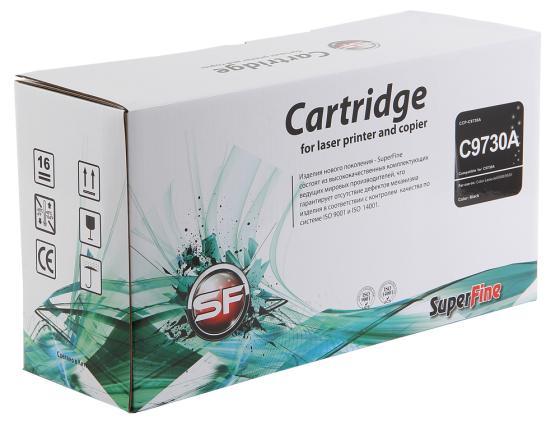 Фото - Картридж SuperFine C9730A для HP Color LJ 5500 5550 Черный 13000стр картридж superfine hp2055 290b os для hp lj p2035 2055 черный 290гр