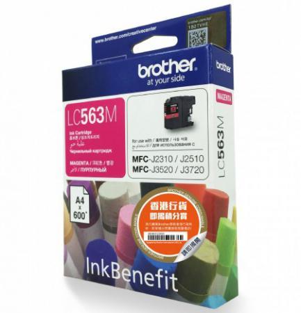 Картридж Brother LC563M для MFC-J2510 Пурпурный картридж brother lc565xlm magenta для mfc j2510 mfc j2310 mfc j3720 mfc j3520