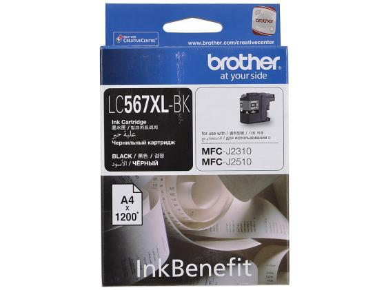 Картридж Brother LC567XLBK для MFCJ2510 черный 1200стр картридж струйный brother lc567xlbk