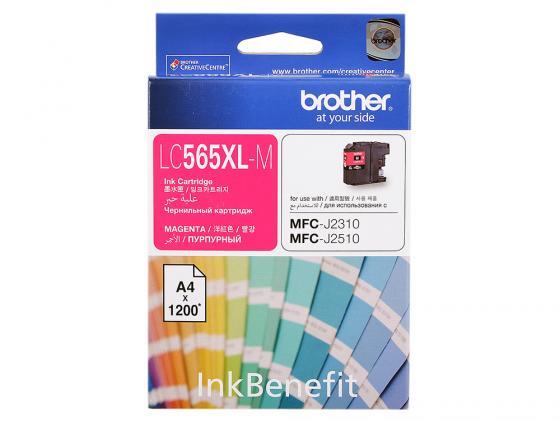 Картридж Brother LC565XLM для MFCJ2510 пурпурный 1200стр brother lc 980 magenta