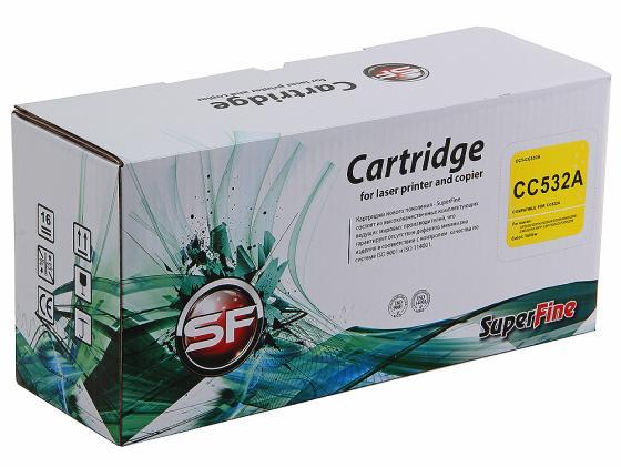 Фото - Картридж SuperFine SF-CC532A для для HP CLJ CP2020 CP2025n 2800стр Желтый картридж superfine cc533a cc533a cc533a cc533a для для hp clj cp2020 cp2025n 2800стр пурпурный
