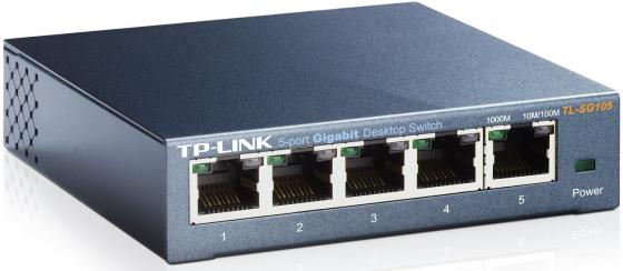 Коммутатор TP-LINK TL-SG105 5-ports 10/100/1000Mbps коммутатор tp link tl sf1005d 5 port 10 100m mini desktop switch 5 10 100m rj45 ports plastic case