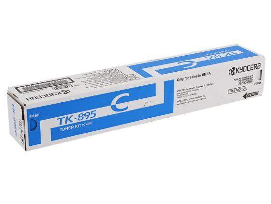 Картридж Kyocera TK-895C для FS-C8020MFP FS-C8025MFP FS-C8520MFP FS-C8525MFP голубой тонер картридж easyprint lk 895c аналог tk 895c для kyocera fs c8020mfp c8025mfp c8520mfp c8525mfp 6000 стр голубой с чипом