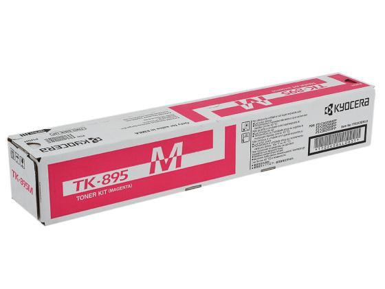 Картридж Kyocera TK-895M для FS-C8020MFP FS-C8025MFP FS-C8520MFP FS-C8525MFP пурпурный картридж kyocera tk 895c 1t02k0cnl0 для kyocera fs c8020mfp c8025mfp голубой