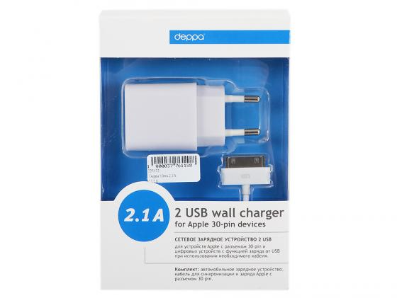 Сетевое зарядное устройство Deppa Ultra 2.1A 2 USB дата-кабель с разъемом 30-pin для Apple белый чехол накладка iphone 6 6s 4 7 lims sgp spigen стиль 6 580080