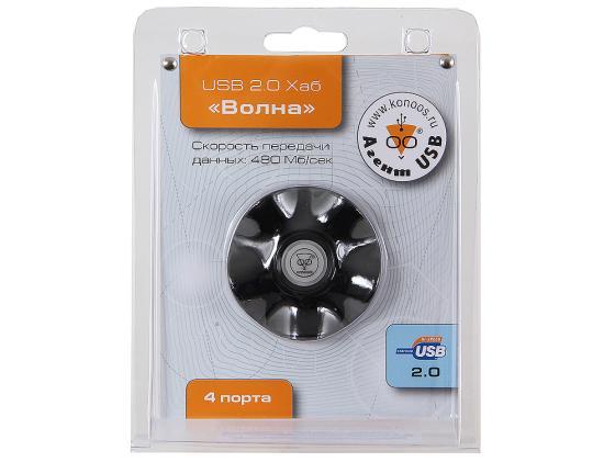 Купить Концентратор USB Konoos UK-03 4 порта USB 2.0