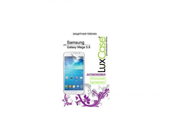 Пленка защитная антибликовая LuxCase для Samsung GT-I9150 Galaxy Mega 5.8 защитная пленка luxcase для samsung galaxy s4 mini