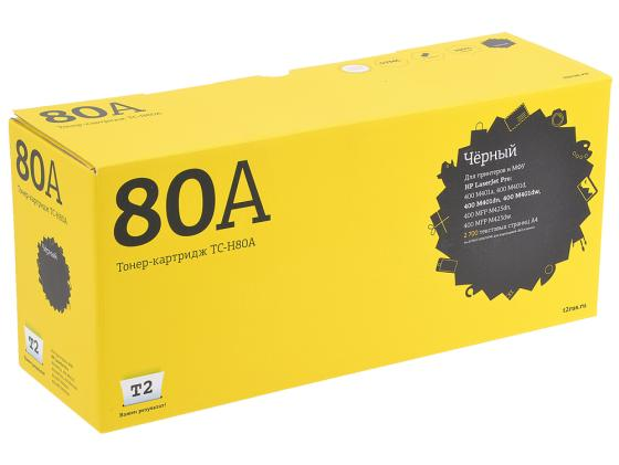 Картридж T2 CF280A для HP LaserJet Pro400 M401 426 2700стр TC-H80A картридж colouring cg cf280x для hp laserjet pro 400 m401 425 6900стр