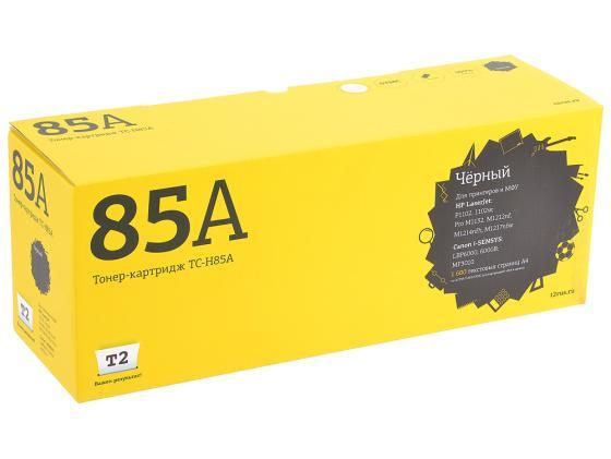 Картридж T2 CE285A для HP LJ P1102 P1102w 1600стр TC-H85A