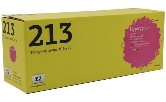 Картридж T2 CF213A №131A для LaserJet Pro 200 M251 MFP M276 1800стр. пурпурный тонер картридж hp 131a cf213a magenta