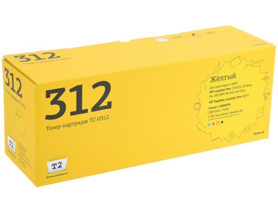 Картридж T2 CE312A №126A для HP CLJ Pro CP1025 M175A M275 Canon 7010C 7018C 1000стр. желтый TC-H312 цена