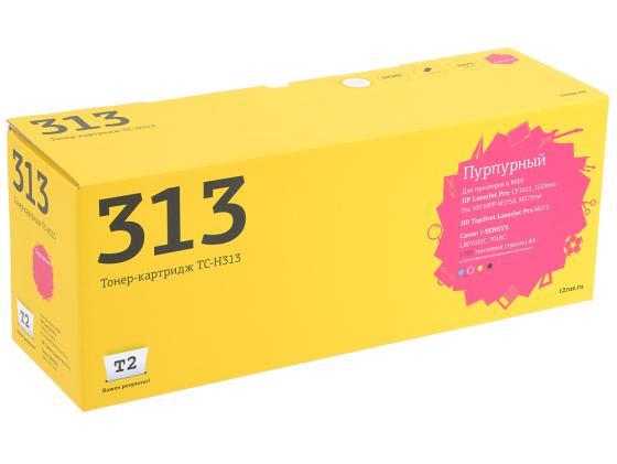 Картридж T2 CE313A №126A для HP CLJ Pro CP1025 M175A M275 Canon 7010C 7018C 1000стр пурпурный TC-H313 картридж t2 для hp tc h85a laserjet p1102 1102w pro m1132 m1212nf m1214nfh canon i sensys lbp6000 cartrige 725 1600 стр с чипом