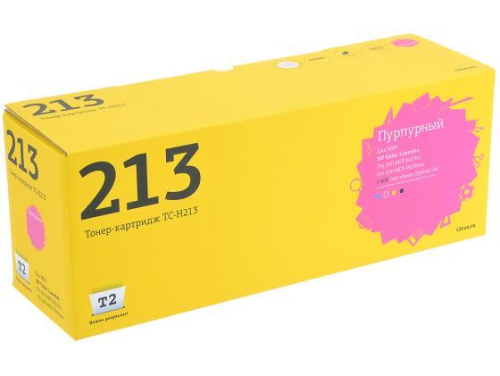 Фото - Картридж T2 CF213A №131A для HP LJ Pro 200 M251 M276 1800стр. пурпурный TC-H213 картридж t2 tc h213 совместимый