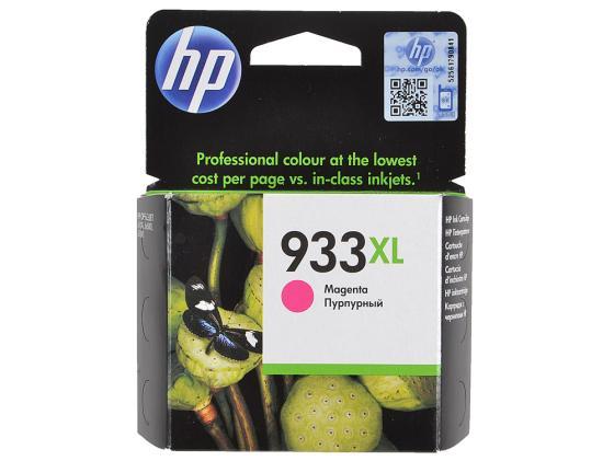 Картридж HP CN055AE N933XL для HP Officejet 6100 6600 6700 пурпурный картридж hp cn053ae 932xl black для officejet 6100 6600 6700