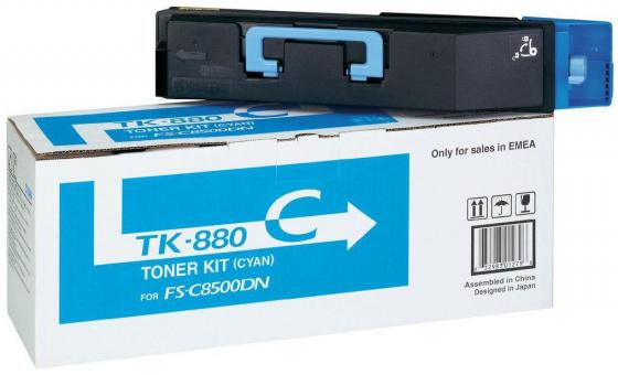 Картридж Kyocera TK-880C для FS-C8500DN голубой kyocera pf 480