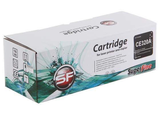 Фото - Картридж SuperFine CE320A №128A для HP CLJ CP1525N CP1525NW черный картридж superfine cc530a для hp clj cp2020 cp2025n черный 3500стр crg718bk