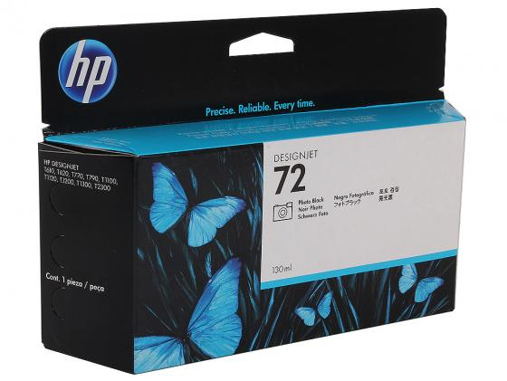 Фото - Картридж HP C9370A №72 для DesignJet Scanner T1200 T1100 T610 черный картридж t2 ic h9371 аналог с9371а 72 для hp designjet t610 t620 t770 t790 t1100 t1200 t1300 t2300 голубой