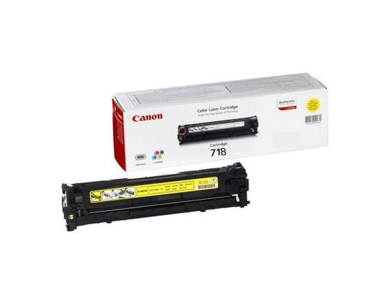 Картридж Canon 718 для LBP-7200C MF8330C желтый картридж canon 718 cyan для i sensys lbp7200c mf8330c mf8350 2900стр
