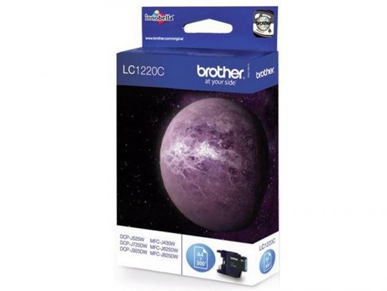 Картридж Brother LC1220C для DCP-J525W MFC-J430W J825DW голубой картридж brother lc 1240bk black для mfc j6510 6910dw j430w j825dw dcp j525w 600стр