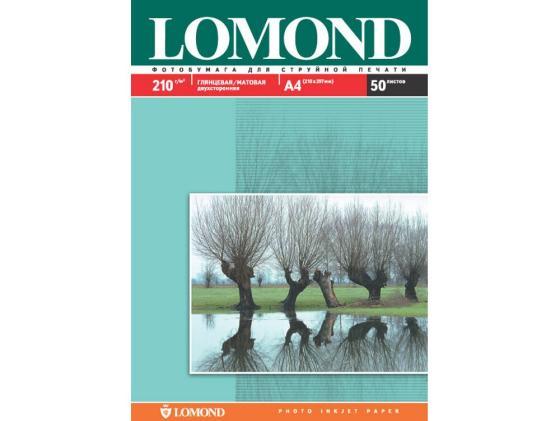 Бумага Lomond A4 210г/кв.м двухстороняя глянцевая 0102021 50л