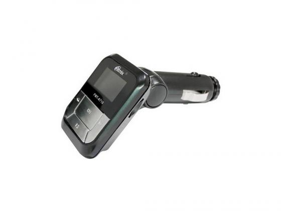 FM трансмиттер Ritmix FMT-A710 цены онлайн