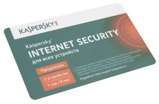 Антивирус Kaspersky Internet Security Multi-Device продление лицензии на 12 мес на 2 устройства карта KL1941ROBFR антивирус kaspersky internet security special ferrari edition
