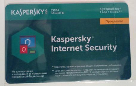 Антивирус Kaspersky Internet Security Multi-Device продление лицензии на 12 мес на 3 устройства карта KL1941ROCFR антивирус