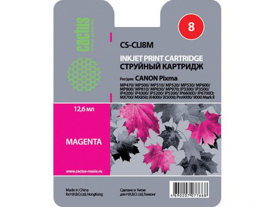 Картридж Cactus CS-CLI8M пурпурный для Canon PIXMA MP470 MP500 MP520 MP530 cactus cs pgi35 black картридж струйный для canon pixma ip100