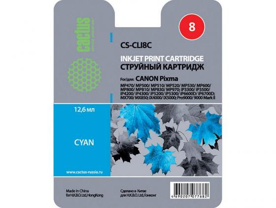 Картридж Cactus CS-CLI8C голубой для Canon PIXMA MP470 MP500 MP520 MP530 cactus cs pgi35 black картридж струйный для canon pixma ip100