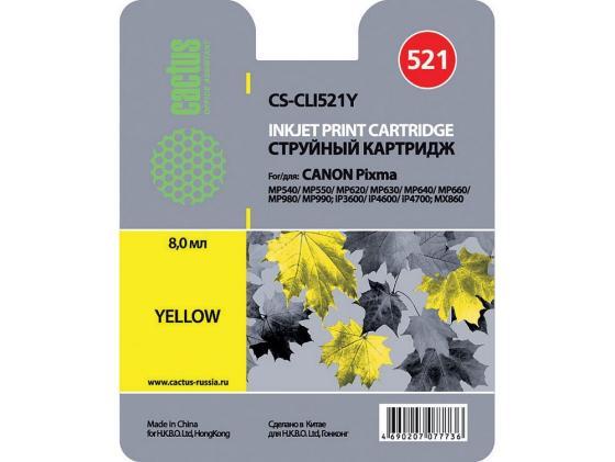 Картридж Cactus CS-CLI521Y желтый для Canon PIXMA MP540 MP550 MP620 MP630 MP640 MP660 mp620 mp622 mp625 projector color wheel mp620 mp622 mp625