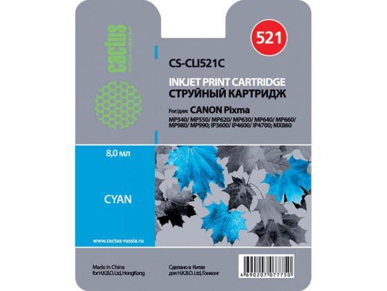 Картридж Cactus CS-CLI521С для Canon PIXMA MP540 MP550 MP620 MP630 MP640 MP660 голубой 446стр mp620 mp622 mp625 projector color wheel mp620 mp622 mp625