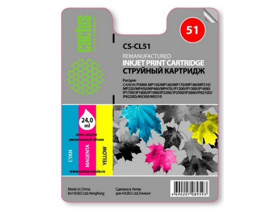 Фото - Картридж Cactus CS-CL51 для Canon PIXMA MP150 MP160 MP170 MP180 MP450 MP460 цветной картридж t2 ic ccl513 для canon pixma mp180 pixma mp450 pixma mp460 pixma ip2200 pixma ip6220d pixma mx310 pixma mx300 pixma mp150 pixma mp160 pixma mp170 pixma ip6210d 412 многоцветный ic ccl51