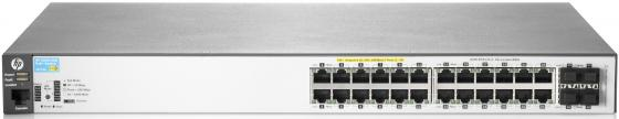 Коммутатор HP 2530-24G-PoE+ управляемый 24 порта 10/100/1000Mbps 4xSFP PoE J9773A коммутатор tp link tl sg3424p управляемый l2 24 порта 10 100 1000mbps 24x13 3w poe 4xsfp