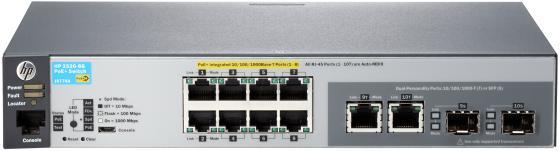 Коммутатор HP 2530-8G-PoE+ управляемый 8 портов 10/100/1000Mbps 2xSFP PoE J9774A коммутатор hp 2530 8 poe j9780a