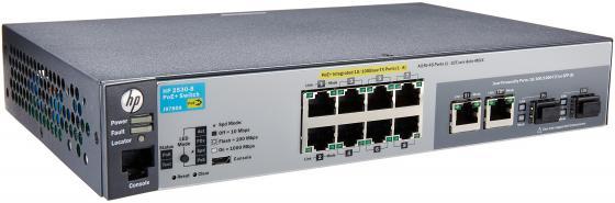 Коммутатор HP 2530-8-PoE+ управляемый 8 портов 10/100/1000Mbps 2xSFP PoE J9780A маршрутизатор mikrotik ccr1036 8g 2s 8x10 100 1000mbps 2xsfp 1xmicrousb