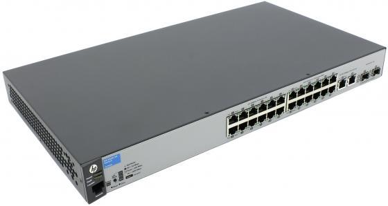 Коммутатор HP 2530-24 управляемый 24 порта 10/100Mbps 2xSFP J9782A стоимость