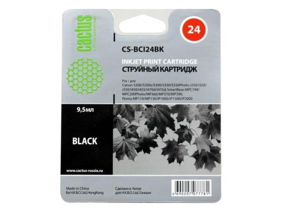 Картридж Cactus CS-BCI24BK для Canon S200 S200x S300 S330 S330 чехол для для мобильных телефонов oem pu cubot s200 cubot s200