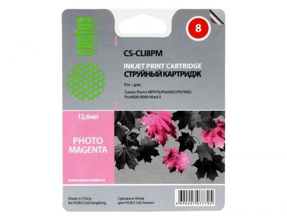 Фото - Картридж CACTUS CS-8PM для Canon PIXMA MP970 iP6600D iP6700D Pro9000 9000 Mark II светло-пурпурный картридж canon cli 8pm для pixma ip6600d пурпурный фото