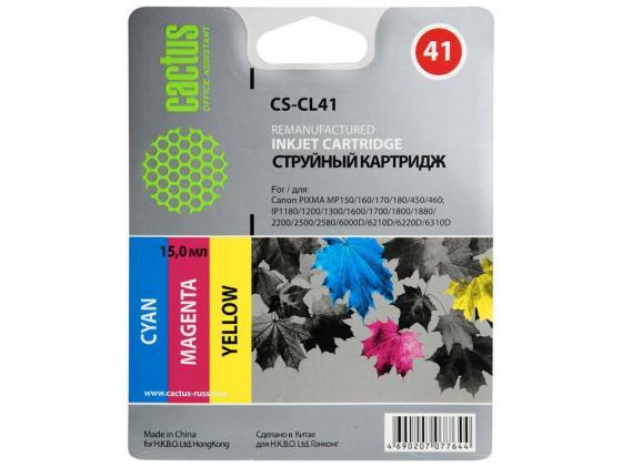 Картридж Cactus CS-CL41 для Canon PIXMA MP150 160 170 180 450 460 470 iP1200 1300 1600 1700 1800 190 цветной картридж совместимый для струйных принтеров cactus cs pgi29y желтый для canon pixma pro 1 36мл cs pgi29y