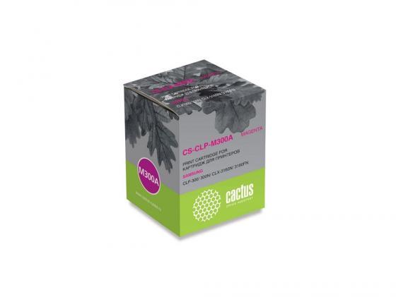 цена на Картридж Cactus CS-CLP-M300A для Samsung CLP-300 300N CLX-3160N 3160FN пурпурный 1000стр