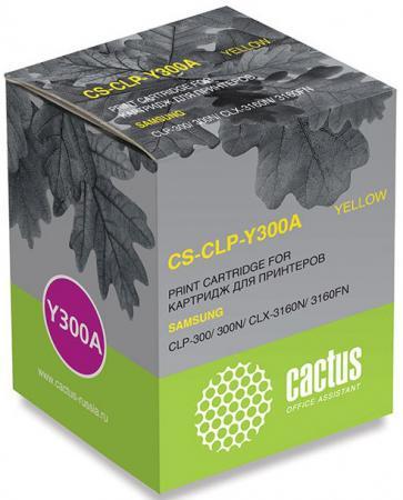 Фото - Картридж Cactus CS-CLP-Y300A для Samsung CLP-300 300N CLX-3160N 3160FN желтый 1000стр тонер cactus cs tsg3bk 90 для samsung clp 300 черный 90гр