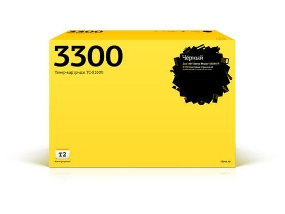 Картридж T2 TC-X3300 для Phaser 3300 MFP 8000стр