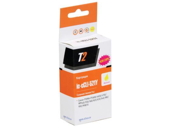 Фото - Картридж T2 IC-CCLI-521Y для Canon PIXMA iP4700 MX860 870 желтый картридж t2 ic ccli 36c для canon pixma ip100 цветной