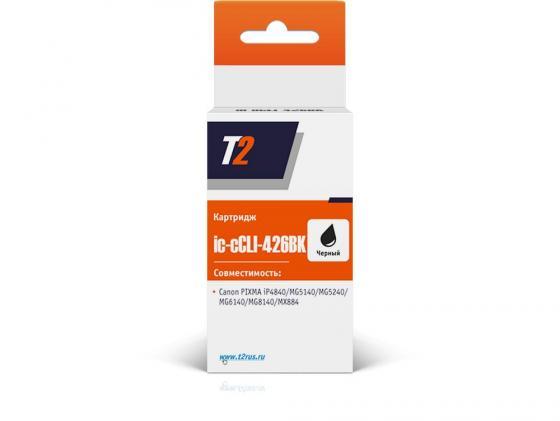 Картридж T2 IC-CCLI-426BK для Canon PIXMA iP4840 4940 5140 MG5240 5340 6140 6240 8140 черный картридж t2 ic ccli 8c для canon pixma ip4200 4300 5200 pro9000 mp500 600 голубой